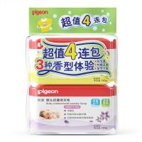 贝亲(Pigeon)婴儿抗菌洗衣皂 PL196(四联包)