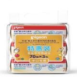 贝亲(Pigeon)婴儿手口湿巾 湿纸巾 70片装(3包)PL145(无酒精)