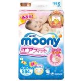 日本尤妮佳(Moony)婴儿纸尿裤(尿不湿) 小号S84片(4-8kg)(官方进口)