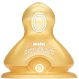 【德国进口】NUK宽口径奶嘴乳胶防胀气6-18个月十字孔(两枚装)