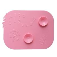 迪士尼(Disney)米妮儿童餐具婴幼儿吸盘防翻餐垫餐盘(可爱粉)