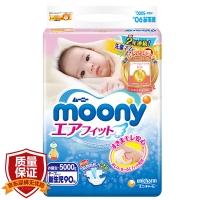 日本尤妮佳(Moony)婴儿纸尿裤(尿不湿) 新生儿NB90片(0-5kg)(官方进口)