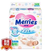 花王(Merries)婴儿纸尿裤/尿不湿 小号S82片(4-8kg)(日本原装进口)