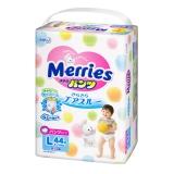 花王(Merries)婴儿拉拉裤/学步裤 大号L44片(9-14kg)(日本原装进口)