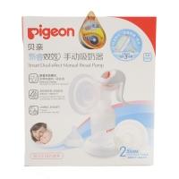贝亲(Pigeon)手动吸奶器 QA31(新睿双效)
