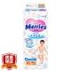 花王(Merries)婴儿纸尿裤/尿不湿 加大号XL44片(12-20kg)(日本原装进口)