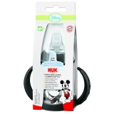 NUK宽口PP两用学饮杯150ml(装上奶嘴可作奶瓶)黑色(图案随机)【德国品质】