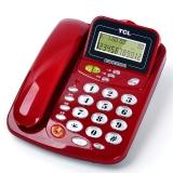 TCL HCD868(17B)TSD固定有绳电话机/座机/来电显示免电池免提屏幕翻转座式/壁挂家用办公有绳固话(火红)
