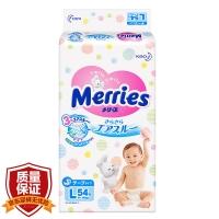 花王(Merries)婴儿纸尿裤/尿不湿 大号L54片(9-14kg)(日本原装进口)