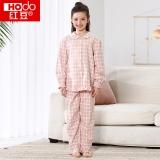 红豆(Hodo)儿童纯棉家居服套装男女中大童格子睡衣HD6J112粉格130