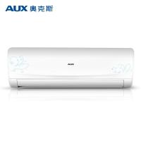 奥克斯(AUX)大1匹 变频冷暖 空调挂机(KFR-26GW/BpHJD+3)