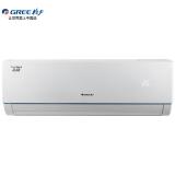 格力(GREE)正1.5匹 变频 品圆 冷暖 壁挂式空调 KFR-35GW/(35592)FNhDa-A3