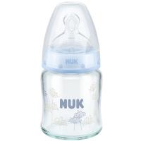 【德国进口】NUK宽口径玻璃奶瓶120ml配0-6个月奶嘴硅胶防胀气中圆孔(蓝色)