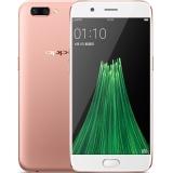 OPPO R11 全网通4G+64G  双卡双待手机 玫瑰金色