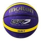 摩腾(molten) 橡胶 室外 训练 篮球 GR7-VY-SH