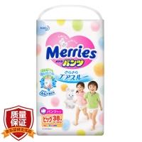 花王(Merries)婴儿拉拉裤/学步裤 加大号XL38片(12-22kg)(日本原装进口)