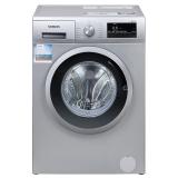 西門子(SIEMENS) XQG80-WM10N1C80W 8公斤 變頻 滾筒洗衣機 LED顯示 觸摸控制 低噪音 洗滌分離(銀色)