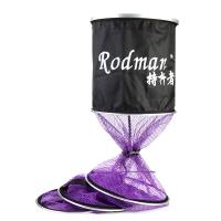 持杆者(Rodman)涂胶鱼护 1.8米*35CM金属 渔网 鱼网 渔具垂钓用品鱼护