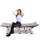 创悦折叠床单人床 办公室午睡午休床 简易陪护床 行军床190版带棉垫CY-5866