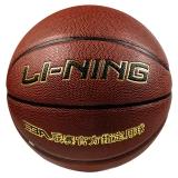 李宁LI-NING CBA联赛指定用球PU材质室内外通用比赛篮球 LBQG030-P