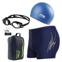 李宁 LI-NING 全能泳裤泳镜泳帽收纳包豪华套组 时尚大气游泳装备LSJK333 蓝XL