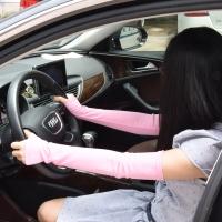 捷昇 冰袖男女通用袖套夏季运动透气防晒袖套开车冰凉臂袖 蓝色一对装