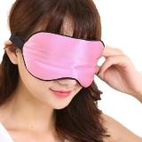 加加林 真丝眼罩 桑蚕丝眼罩 透气舒适睡眠眼罩 玫红色
