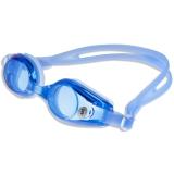 奇海 QH1518近视泳镜男女通用带度数游泳镜蓝色350度