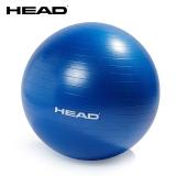 海德(HEAD)NT753 瑜伽球 蓝色