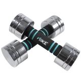 米客(MIKE)MK2018-01 家用健身哑铃男士练臂肌电镀纯钢制可调节小亚铃套装女一对2/5kg