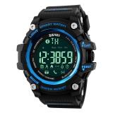 时?#22530;?skmei) 智能手表多功能户外运动跑步蓝牙电子表 1227蓝色