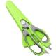 克來比 多用拆裝廚房剪刀 家用不銹鋼剪刀 強力雞骨剪魚骨剪 剪肉菜 帶磁鐵 KLB1136 綠色