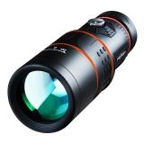 菲莱仕 FEIRSH 单筒望远镜高倍高清夜视微光观鸟镜12X50单筒T01-1