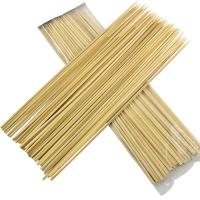 加加林NX-599 户外烧烤竹签 烧烤配件 竹制烤针 2包组合装(110-120只装)