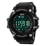 时?#22530;?skmei) 智能手表多功能户外运动跑步蓝牙电子表 1227黑色