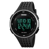 时刻美(skmei)运动手表户外多功能跑步电子表 1219银色