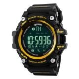 时刻美(skmei) 智能手表多功能户外运动跑步蓝牙电子表 1227金色