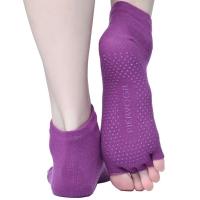 皮尔瑜伽 pieryoga防滑漏指五指瑜伽袜单装 紫色