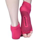 皮尔瑜伽 pieryoga防滑漏指五指瑜伽袜单装 桃红色