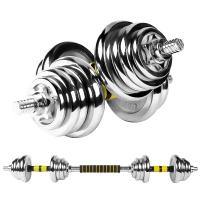 双牌 哑铃 可自由拆装组合25公斤 健身电镀哑铃25KG(两只装)