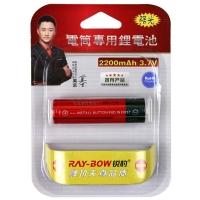 锐豹(RAY-BOW) 18650 手电筒专用锂电池 2200mah 3.7V