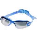 奇海平光镀膜泳镜男女通用大框游泳镜电镀 1103蓝色送泳帽 比赛训练用