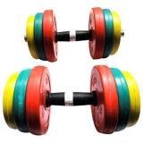 奥勇得运动健身器材彩色包胶哑铃20公斤kg 单只10kg*2