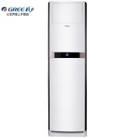 格力(GREE) 3匹 变频 Q铂 立柜式冷暖空调 KFR-72LW/(72596)FNAa-A3
