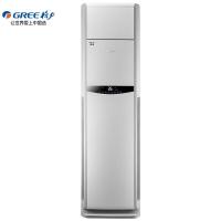 格力 GREE 2匹 定频冷暖 京炫  立柜式空调 白色 KFR-50LW/(505891)NhAbD-3