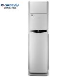 格力 GREE 3匹 定频冷暖 京炫 立柜式空调 白色 KFR-72LW/(725891)NhAbD-3