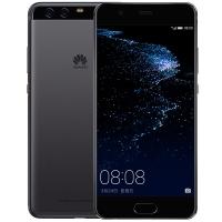 华为 HUAWEI P10 Plus 6GB+64GB 曜石黑 移动联通电信4G手机 双卡双待