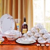 乐享 景德镇陶瓷56头骨瓷雕金餐具套装碗盘碟 金粉世家