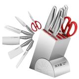 炊大皇 不锈钢刀具七件套装 切菜刀厨房刀水果刀砍骨刀切片刀剪刀刀座组合