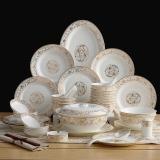 乐享 餐具套装陶瓷58头景德镇骨瓷碗具礼品 碗碟盘筷太阳岛
